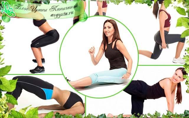 Упражнения от целлюлита на бедрах и ягодицах в домашних условиях: бег, приседания и многое другое