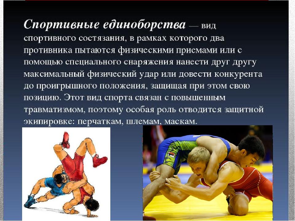 Боевые искусства для девушек