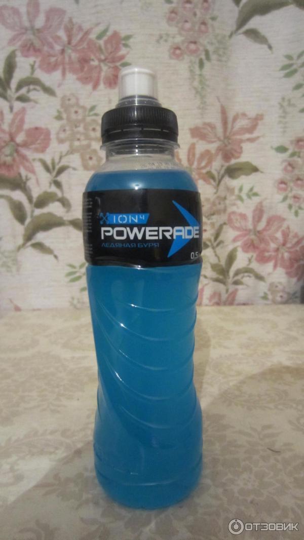 Powerade (напиток): польза и вред, состав