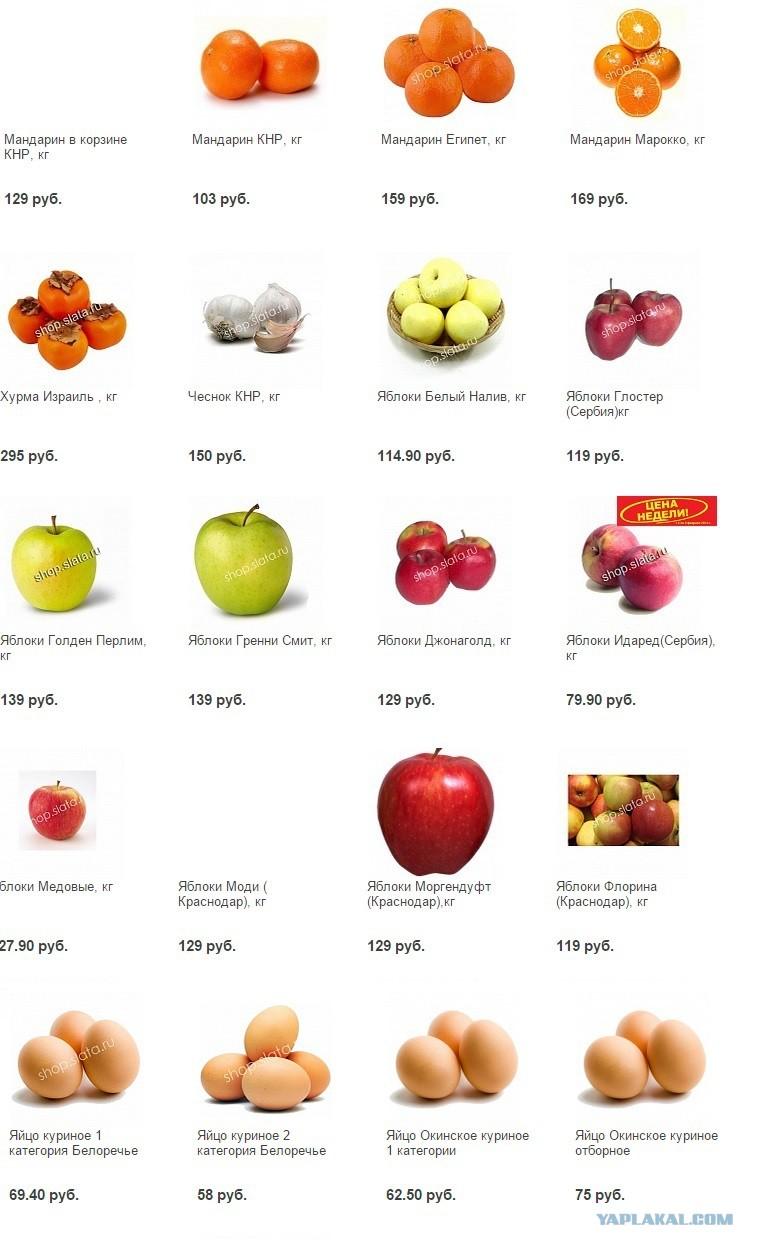 Яблоко. энергетическая ценность, калорийность на 100 грамм, польза для организма. сорта, рецепты блюд