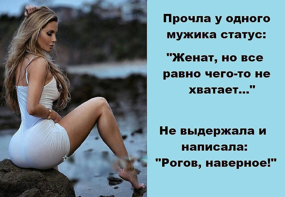 Почему красивые девушки одиноки? шокирующая правда! в домашних условиях | для девушек и мужчин