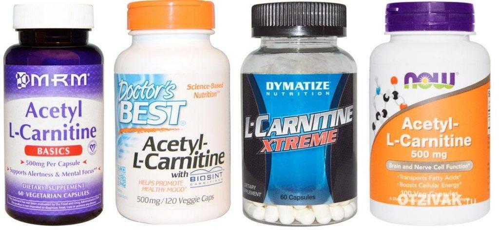 L-карнитин для чего нужен, как принимать для похудения, где содержится