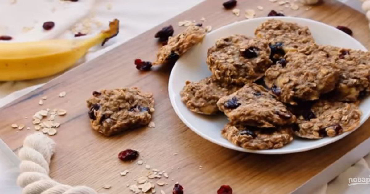 Диетическое овсяное печенье для правильного питания