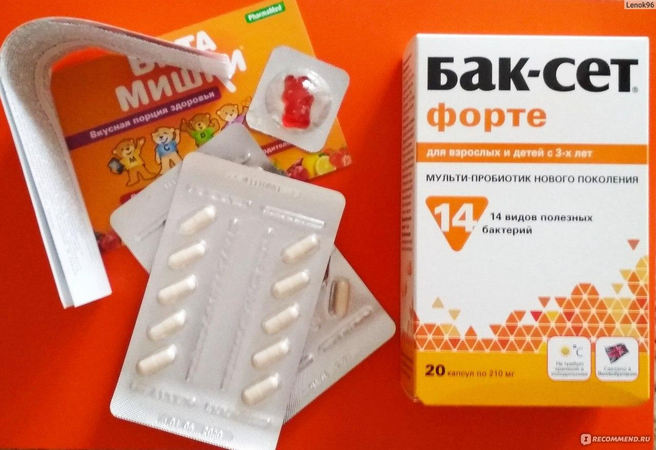 Пробиотики: деньги в унитаз или того хуже? | стимбифид плюс