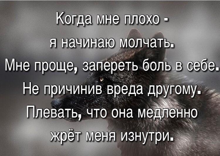 Что делать, когда плохо на душе и хочется плакать? - psychbook.ru