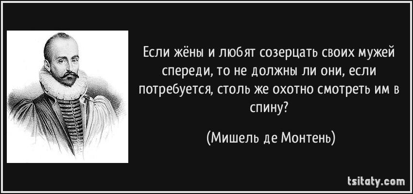 «если наше мнение отличается от большинства, для мозга это катастрофа»