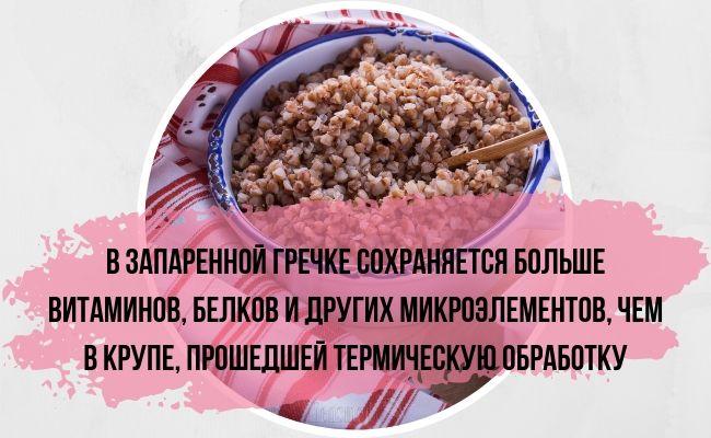 Идея завтрака для похудения: гречка с кефиром