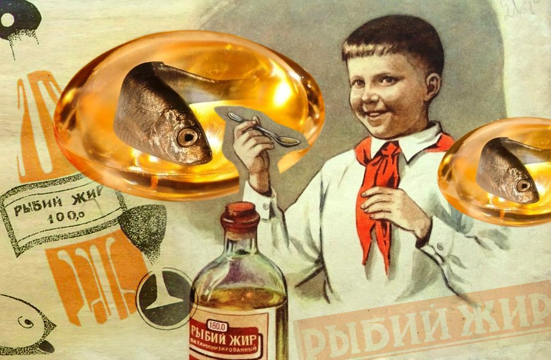 Омега-3 и рыбий жир: почему они не работают | доктор ник