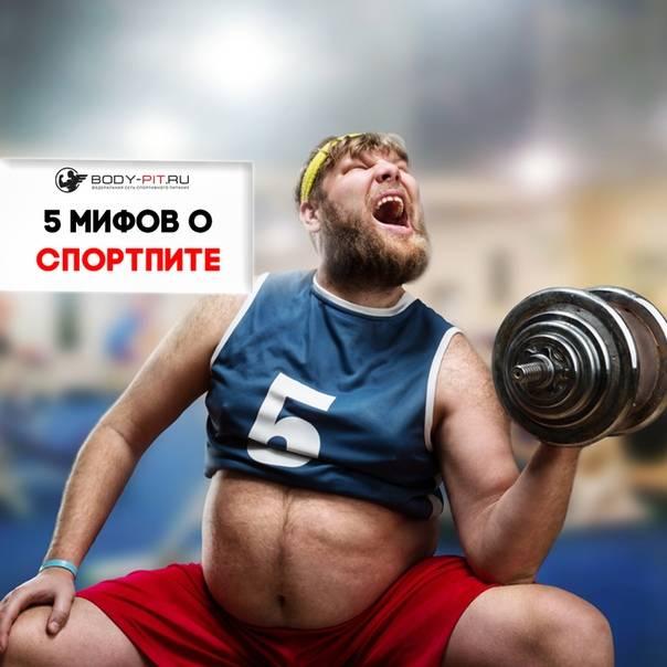 Вреден ли протеин? мифы о спортивном питании...