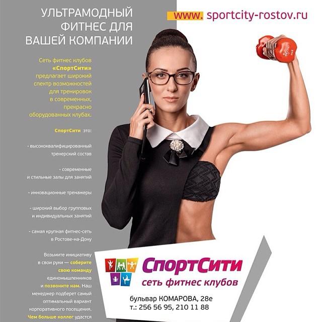 Игорь войтенко: биография блогера, программа тренировок, воин спарты