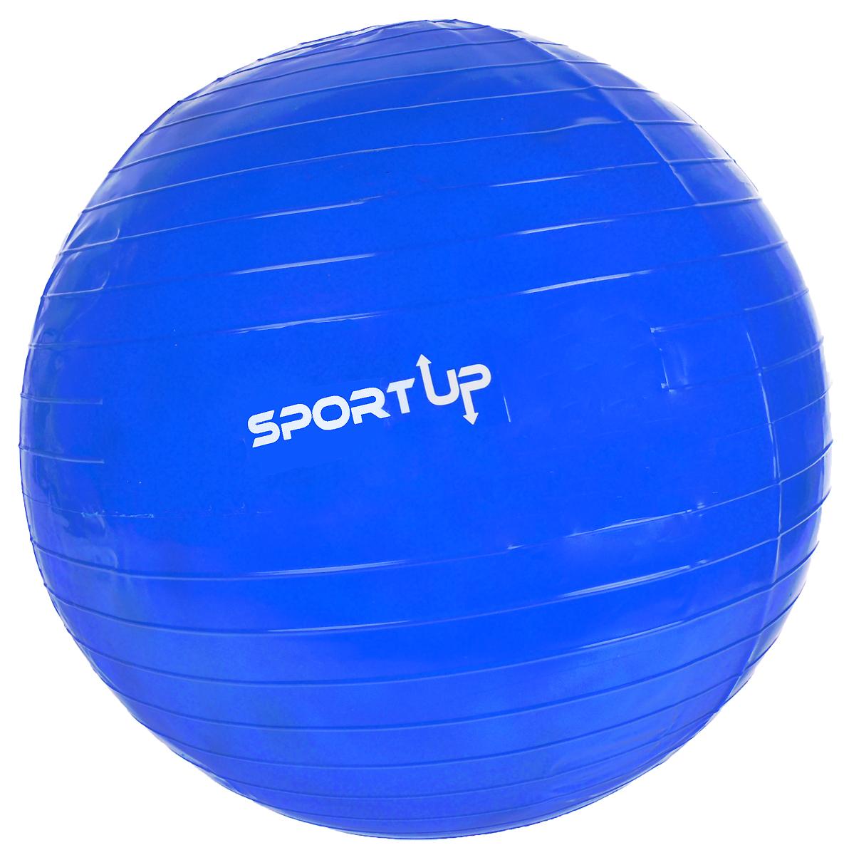 Как выбрать мяч для фитнеса?