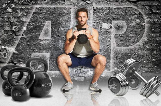 Лучшие упражнения с гирей и программы тренировок для жиросжигания и тонуса мышц