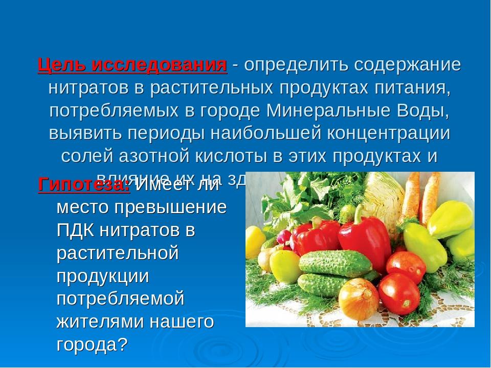 Свежие или готовые: какие овощи полезнее