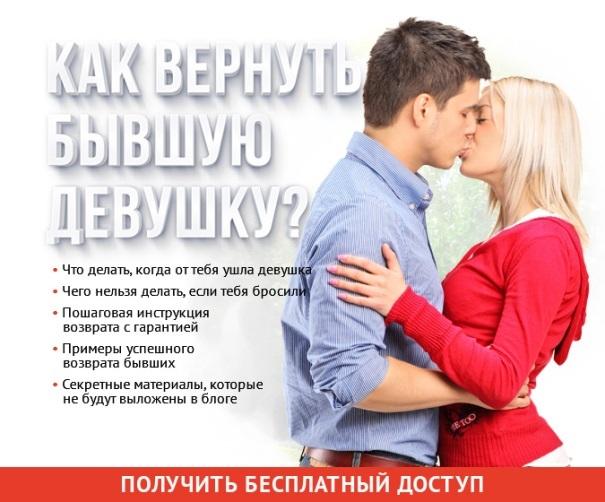 Мужчина страдает от любви к женщине. признаки любви мужчины к женщине. они всегда внимательно выбирают слова
