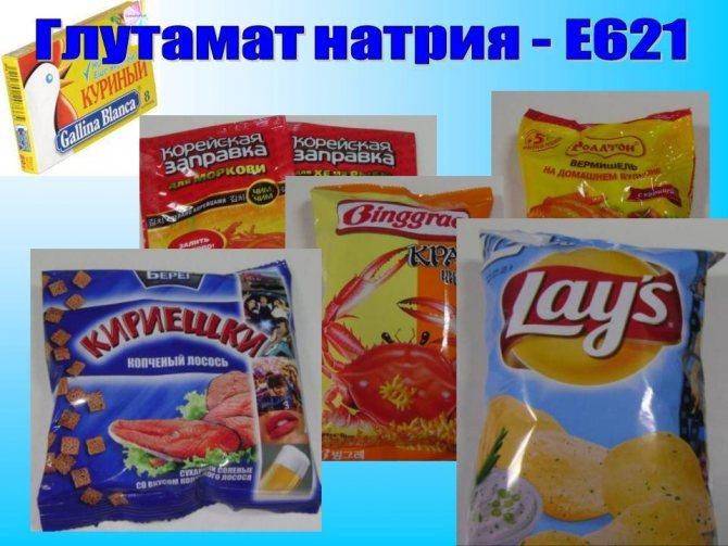 Глутамат натрия. пищевая добавка е621: в чем вред влияния на организм?