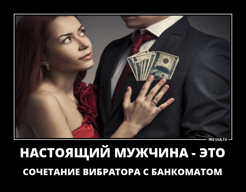 Чем любит мужчина женщину? правда ли, что мужчины любят глазами?