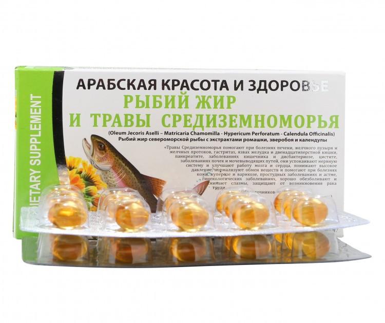Рыбий жир – правила приема добавок