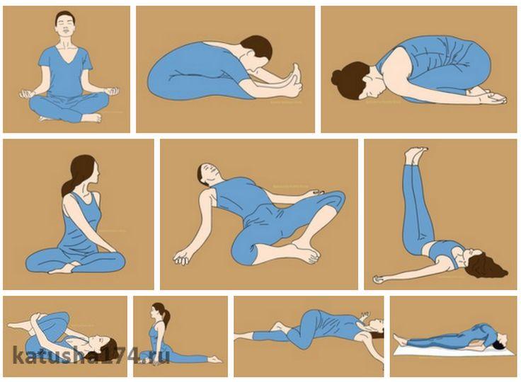 Упражнения перед сном: физические для расслабления, дыхательные