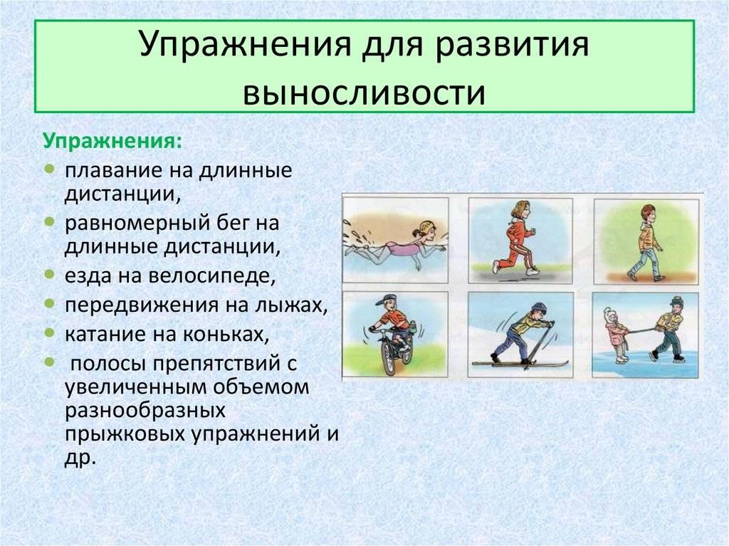 Развитие ловкости: эффективный комплекс упражнений