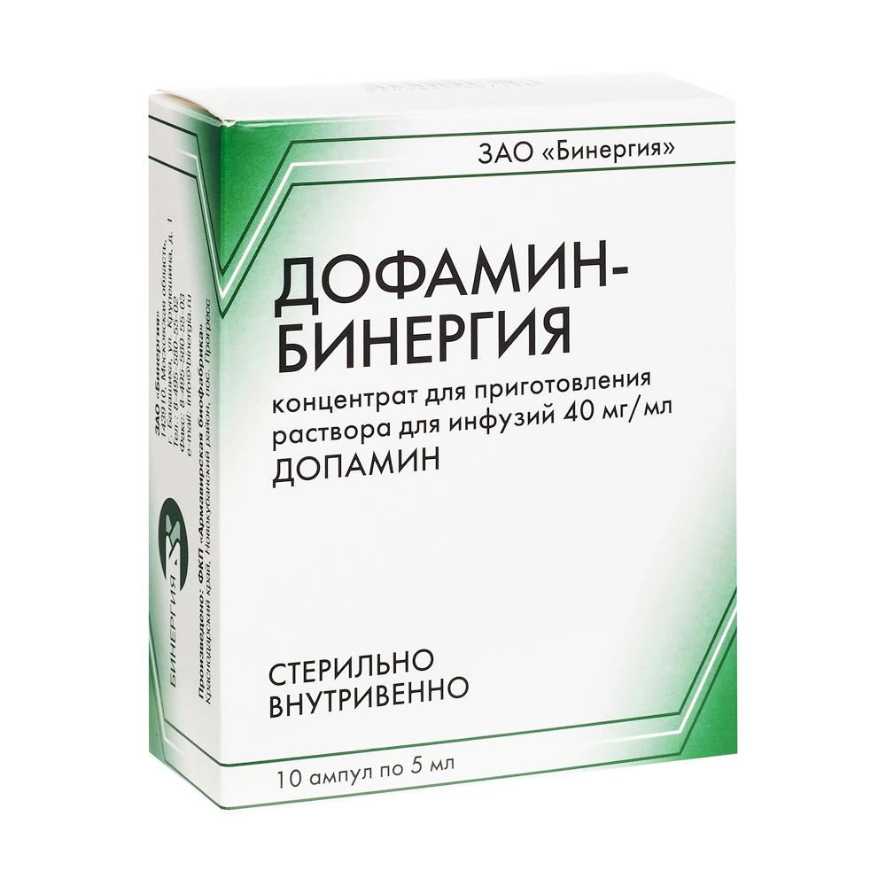 Гормон дофамин: что это такое