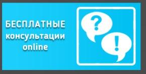 Социальные льготы и скидки в клинике им. федорова, москва