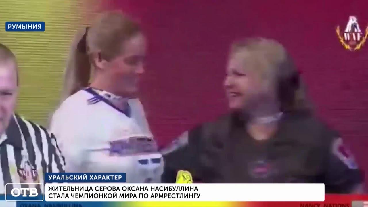 Бурятская спортсменка стала чемпионкой европы по армрестлингу