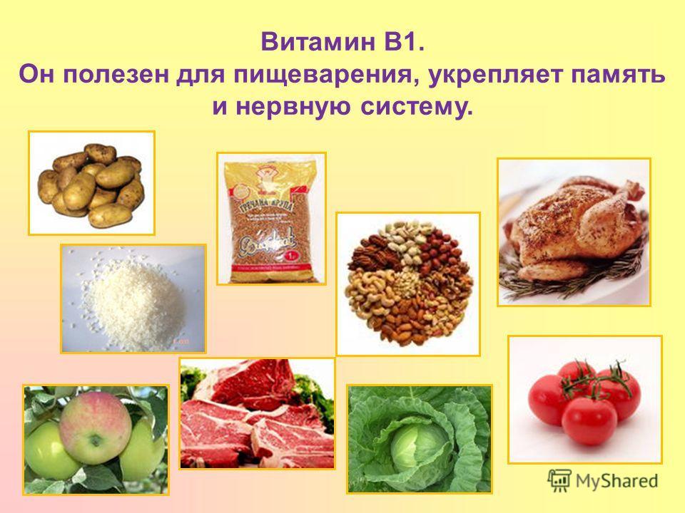 Витамины группы в: для чего организму нужны витамины этой группы, показания к применению витаминов