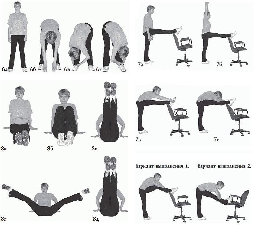 Упражнения со стулом - приводим тело в форму, находясь на рабочем месте