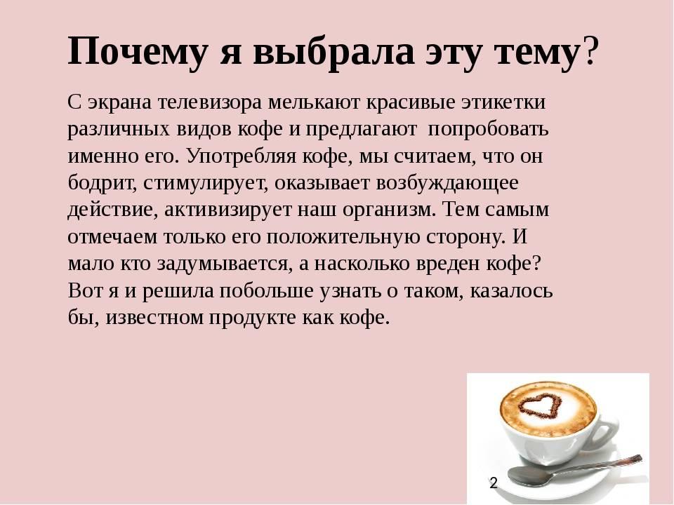 Что полезнее и вреднее: пить какао, чай или кофе?