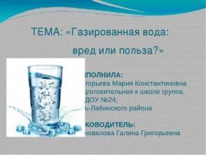 Обладает ли минеральная вода лечебными свойствами?